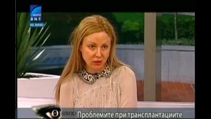 Д-р Мариана Симеонова продължава да лъже за причината за липса на трансплантации
