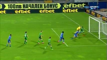 Levski vs Ludogorets 1:1