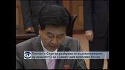 """Двете Кореи са се разбрали за съвместния индустриален комплекс """"Кесон"""""""
