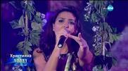 Християна Лоизу - X Factor Live (03.11.2015)