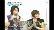 [2007.08.31] Mini Music Station - Arashi