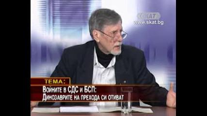 Иван Ценов за Първанов и Бсп