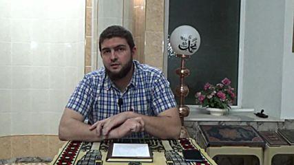 Споменаването на Аллах- Зикр - Мухаммед Рамадан