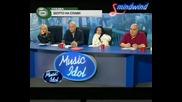Луда Мацка Впечатлява Журито - Music Idol 3