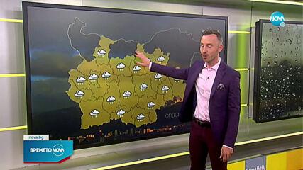 Прогноза за времето (19.04.2021 - сутрешна)