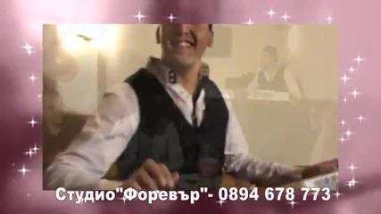 New Орк Ексел - Дилиние 2012 dj.pirata-bossa
