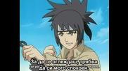 Naruto 172 [bg Subs]