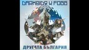 DarkSide X Fogg - Другата България (Prod By Pez)