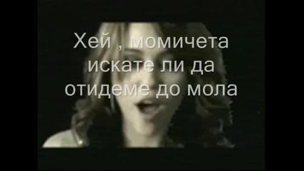 Remember Me / 1-ви епизод /