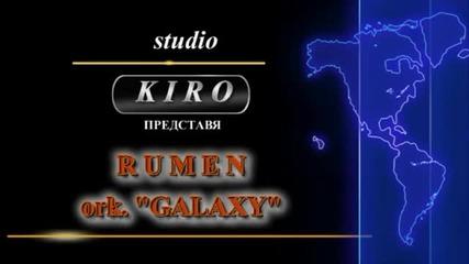 Rumen Ork Galaxy 2013 New Galaxy Kuchek