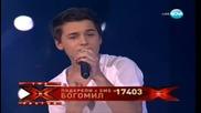 28.11.11 Богомил Бонев с песен на Bryan Adams