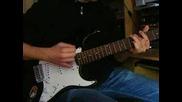 Ей Това се нарича китарист