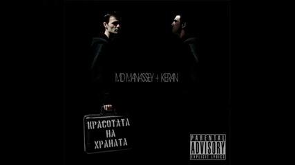 *new* Md Manassey & Keran - Den za Den ft. Mad Bull + subs