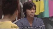 [бг субс] Hotaru no Hikari - епизод 8 - 1/2
