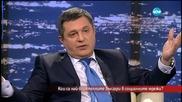 Кои са най-влиятелните българи в социалните мрежи?