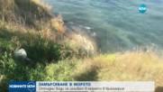 Отпадни води се изливат в морето в Крайморие