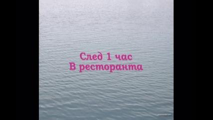 Love E14 S02
