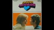 Francis Lai -theme De La Lecon Particuliere- 1968