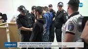 Съдът решава дали да пусне двамата задържани за обира в Роженския манастир