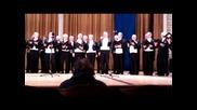 Ода на радостта от Девета симфония на Лудвиг ван Бетховен