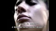 Ishtar - Corps Etranger ( Превод)