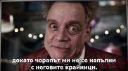 Светкавицата Сезон 2 Епизод 9 със субтитри