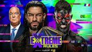 WWE Now en Français: Aperçu de WWE Extreme Rules