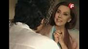 Herencia de amor eпизод 131, 2009