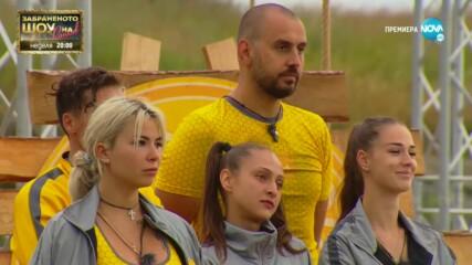 Игри на волята: България (08.09.2021) - част 3: Кой печели БИТКАТА и кой отива на съвет?