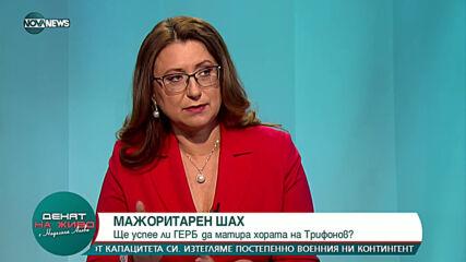 Нидал Алгафари: Бойко Борисов не иска да позволи да бъде обиждан