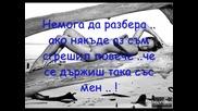 Превод * Никос Вертис - Как да си го обясня ! ..