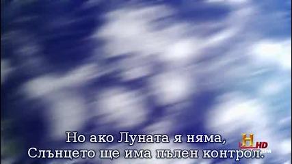 Ако Луната изчезне [ Част 1 ] + Бг Субтитри