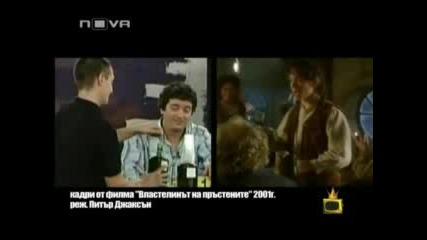 Господари на ефира - Двойникът На Витомир Саръиванов