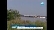 МС отпуска 1 млн. лв. за Мизия - Новините на Нова