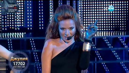 Джулия Бочева като Beyonce -