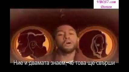 John Legend - Stereo [превод]