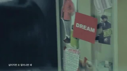 Big Bang - Never Stop Dreaming [mv] [official] Hd
