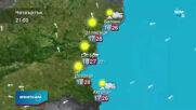 Прогноза за времето (08.07.2020 - следобедна емисия)