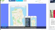 Apple is Building Its Own Version of Google Street View