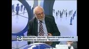 Константин Тренчев: Дянков е виновен за падането на правителството на Борисов