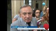 Експертиза отложи делото Чеци за 15 септември - Новините на Нова