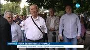 Повдигнаха нови обвинения на ген. Шивиков