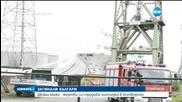 Двама българи са загинали на пристанището в Антверпен