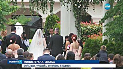 Божидар Лукарски се ожени за Ива Йорданова