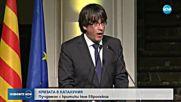 КРИЗАТА В КАТАЛУНИЯ: Пучдемон с критики към Евросъюза