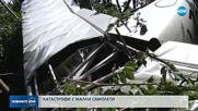 Катастрофата в Ихтиман е шестият инцидент с малък самолет за последните няколко месеца