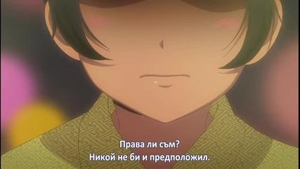 Nozo x Kimi - 02 Bg Sub ( Бг Превод )