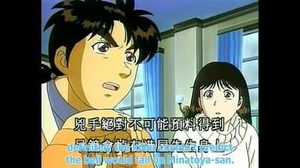 Kindaichi Shounen no Jikenbo (1997) - 058 [ensubs]