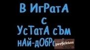 Яки Надписчета