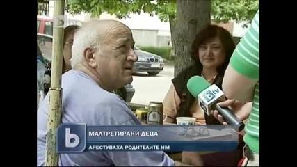 Бтв-новините 29.05.2011 | Родители пребиха от бой братче и сестриче